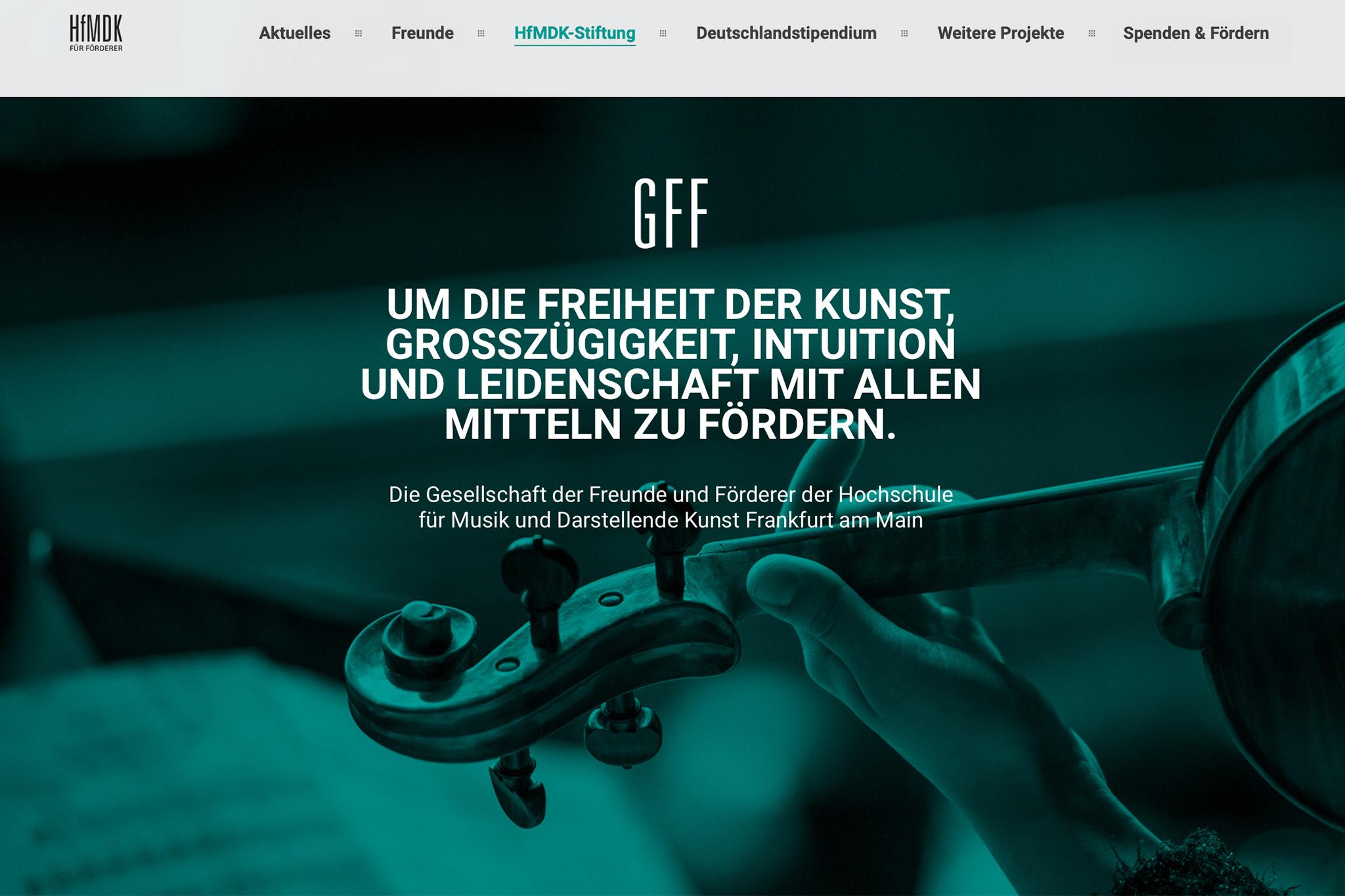 HfMDK Fördern, HfMDK Frankfurt am Main | Design: Johannes Willwacher